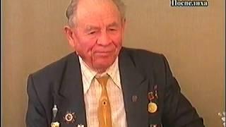 Леонид  Васильевич Богатырёв - ветеран Великой Отечественной войны.