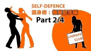 Vancouver Kyokushin Karate: www.fightingart.ca Tats Nakamura 中村龍...