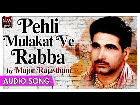 Pehli Mulakat Ve Rabba - Major Rajasthani - Superhit Punjabi Audio Songs - Priya Audio