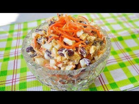 Вкусный сытный салат с красной фасолью и морковкой по-корейски