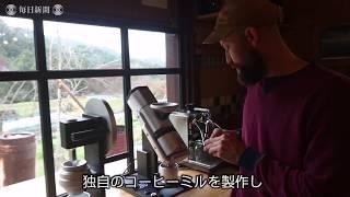 元アップルエンジニアがコーヒーマシン製作 「IT機器と異なり、おいしいは変わらない」