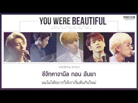 [KARAOKE/THAISUB] DAY6 – You Were Beautiful (예뻤어)
