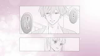 足立佳奈 『私今あなたに恋をしています (コミック「あたしの!」Ver)』