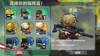 【老皮台】直播紀錄2017/10/25 進擊要塞FORTS