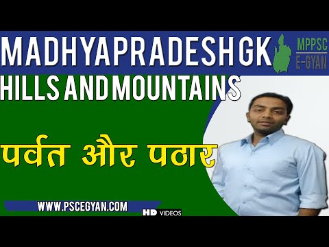 Hills and Mountain in Madhya Pradesh (पर्वत और पठार) | MP GK | MPPSC Preparation