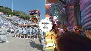 """Cultura """"Kawaii""""-TOKYO×Cultura Mixta """"Wakaran""""-NAGASAKI"""