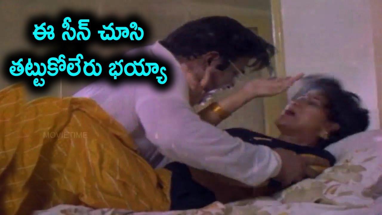 ఈ సీన్ చూసి తట్టుకోలేరు భయ్యా   Telugu Superhit Movie Night time Scenes   Telugu Cinema