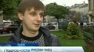 США заявили, что программу Green card в Украине контролир...