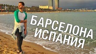 видео Самые популярные достопримечательности и места на Ибице, которые стоит посмотреть