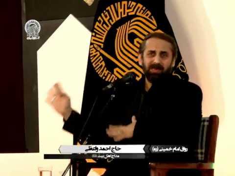 Elegy in Imam Reza Shrine, Vaezi, Kordi عزاداری 24 صفر, احمد واعظی و امیر کردی, حرم مطهر امام رضا