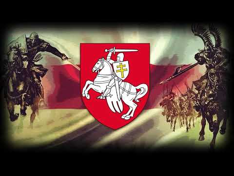 Belarusian Folk Song - Pahonia [ENG subs]