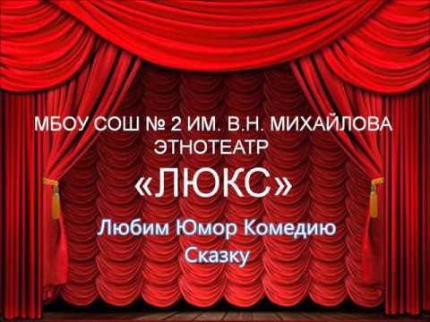 Городской сайт знакомств Москвы и Московской области с