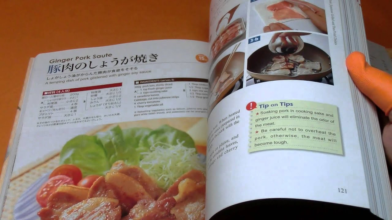Recipes of japanese cooking by english book sushi tempura cuisine recipes of japanese cooking by english book sushi tempura cuisine food 0757 forumfinder Image collections