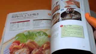 Recipes of Japanese Cooking by English book sushi tempura cuisine food (0757)