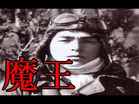 【戦争の英雄】ラバウルの魔王と呼ばれた男「西澤広義」の超怖いエピソード