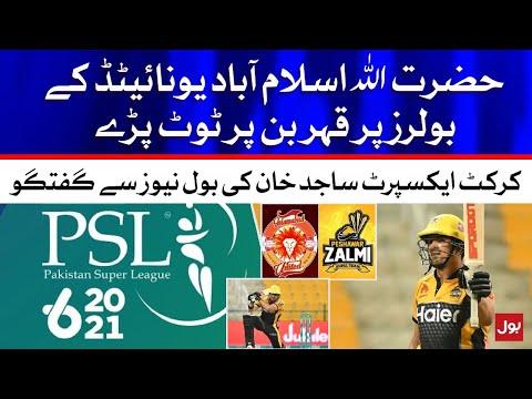 PSL 6 - Hazrat Ullah Smashes Islamabad United Bowlers