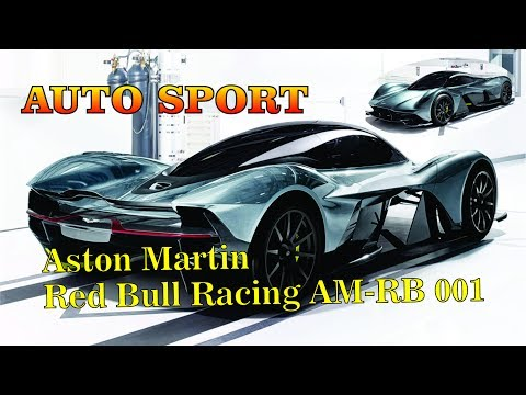 the-best-sports-car-in-the-world-aston-martin-valkyrie-hypercar