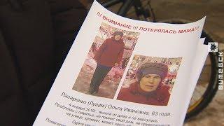 В Витебске почти неделю идут поиски пропавшей женщины (10.01.2019)