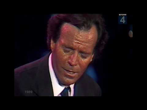 Julio Iglesias - Solamente Una Vez [Live in Moscow, 1989] (HD)