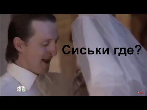 Самые смешные и убогие моменты из русских сериалов.
