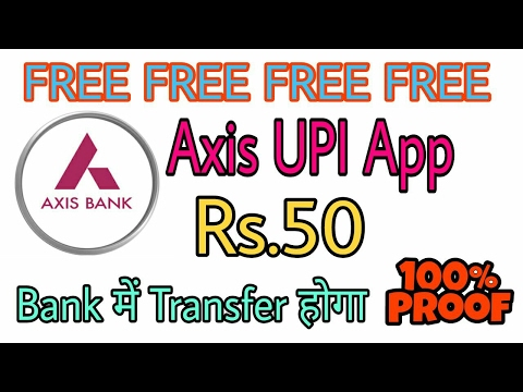 Axis Pay UPI Offer- Get Free 50 Rs Cashback For Sending  Money Only Rs.1 | March 2017