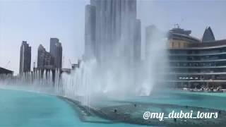 Дубай.Бурдж Халифа.Экскурсии в Дубае с русским гидом.Эмираты.ОАЭ.