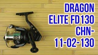 Розпакування Dragon Elite FD130 CHN-11-02-130