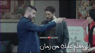 حالات واتس اب // 2019 // صار الضرب ضرب سباع //