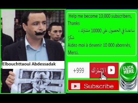 Former #Hirak RIF, movement lawyer, accuses Moroccan authorities #RIF