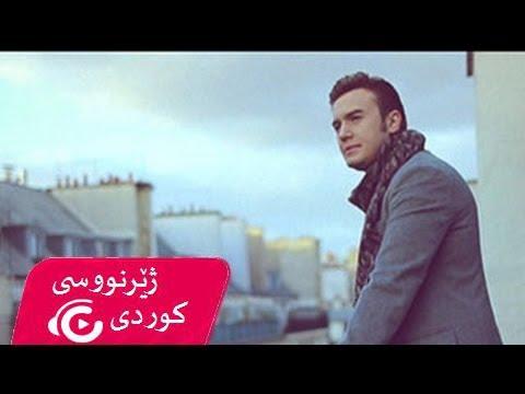 Mustafa Ceceli - Gul Rengi Kurdish Subtitle / Zhernusi Kurdi Xoshtren Gorani Turki 2015 HD