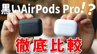 RazerからまるでAirPods Proな新型ワイヤレスイヤホンが発売!ノイキャン性能がヤバい! | Hammerhead True Wireless Pro レビュー