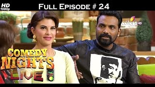 COMEDY NIGHTS LIVE - FULL EPISODES
