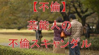 人生をワクワクさせるWakuWakuTUBE 今だけ無料! http://reojc.biz/waku...