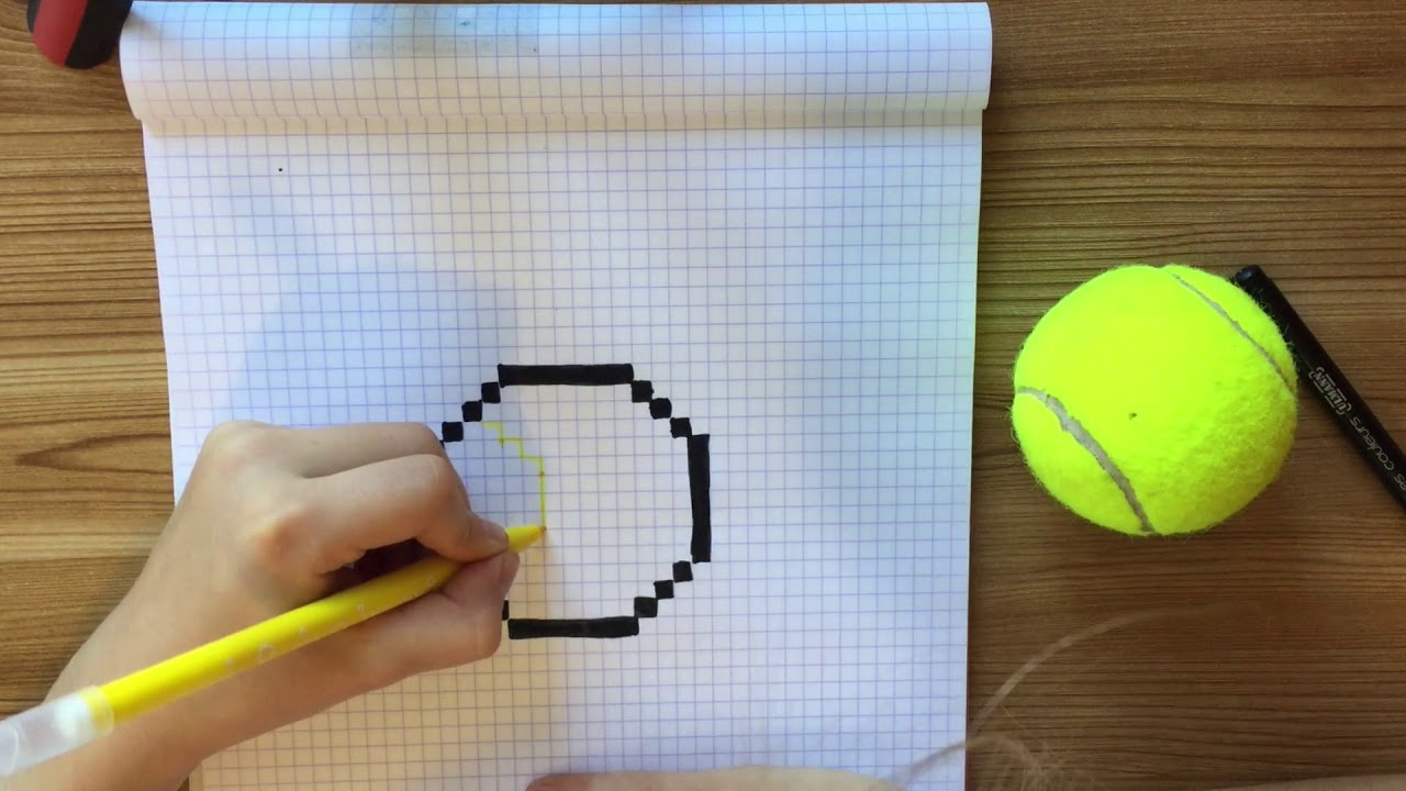 Draw Pixel Art Tennis Ball Dessin Dun Ballon De Tennis