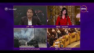 مساء dmc - مباشرة من غزة | أكرم عطا الله | المحلل السياسي وتداعيات قرار الرئيس الامريكي ترامب