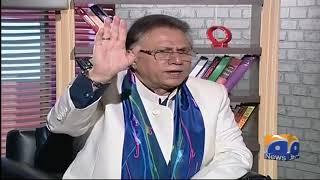 Meray Mutabiq - 11 March 2018