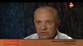СЕНСАЦИЯ! Гагарин убит НЛО  Документальный проект 24 05 2016