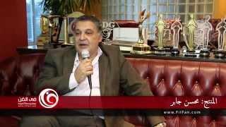 """محسن جابر يوضح حقيقة حذف """"مزيكا"""" لأغنيات عمرو دياب من YouTube"""