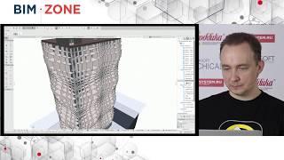 Презентация новых навесных фасадов в ARCHICAD 22
