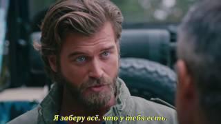 смельчак и красавица cesur ve guzel анонс 1 серии рус суб