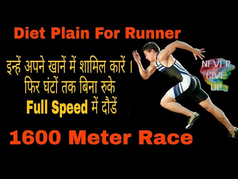 Diet Plan For Runner (Natural Source of Protein , Carbohydrates , Calcium) Running Tips In Hindi ...