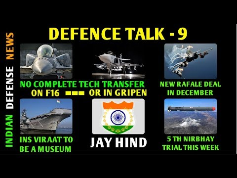 Indian Defence News,Defense Talk,No tech transfer in f16,Rafale fighter india ,saab gripen india,