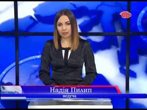 ТРК РАІ: Випуск новин 20.01.19