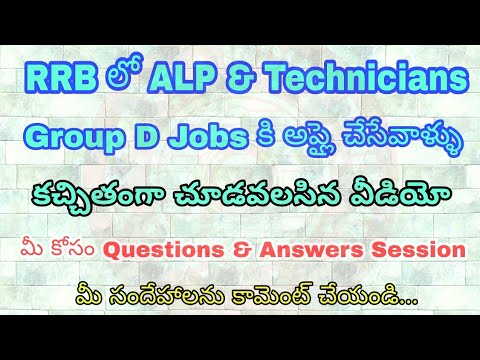 RRB Group D Jobs 2018 | RRB ALP and Technician Jobs 2018 | RRB 2018 Notifications | 62,907 GroupJobs