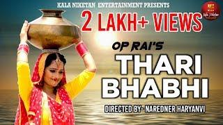 THARI BHABHI I New Haryanvi Song 2018 I Armaan feat. Ritu Sharma I GR I OP Rai