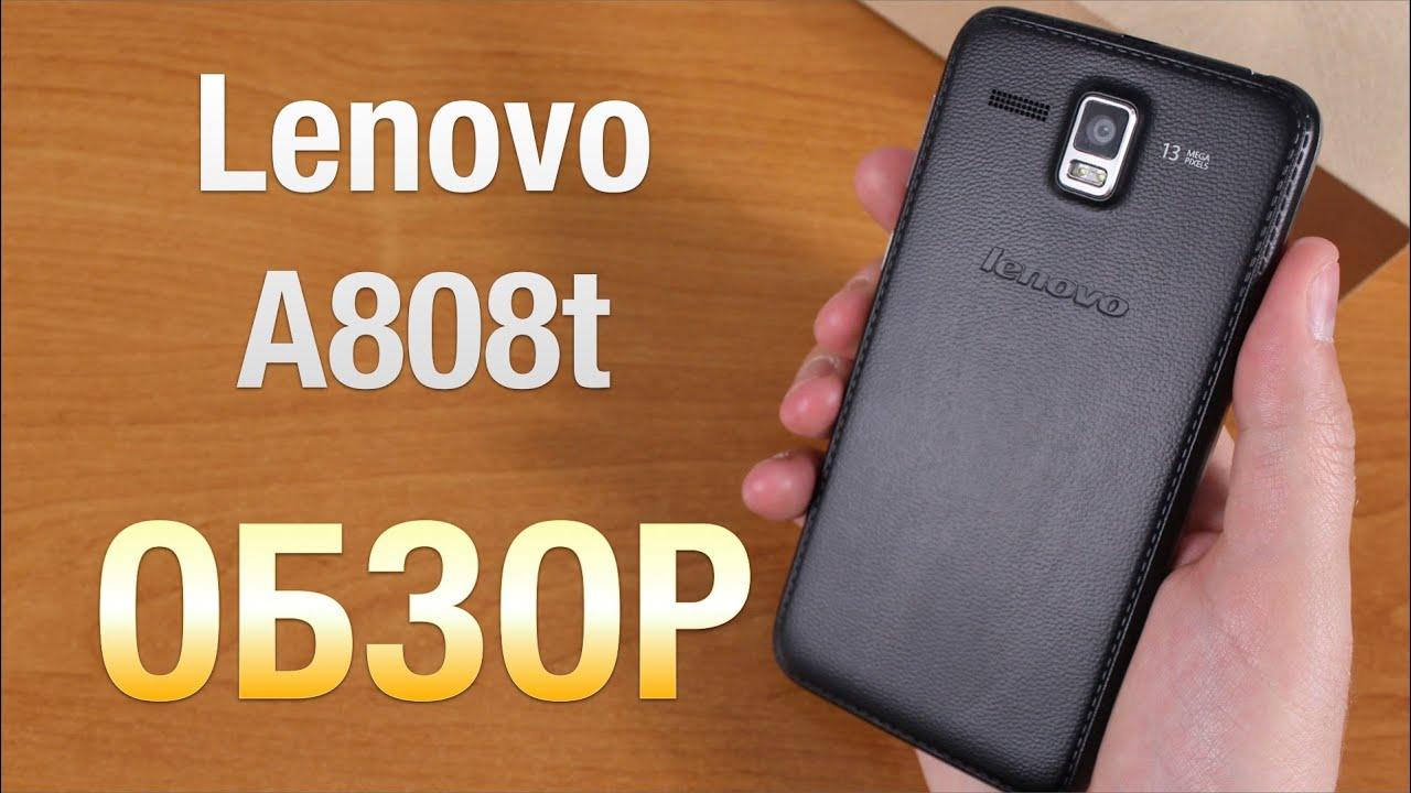 Lenovo A808t Обзор