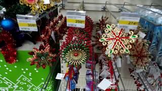 ЛЕРУА МЕРЛЕН ОБЗОР новогодние товары