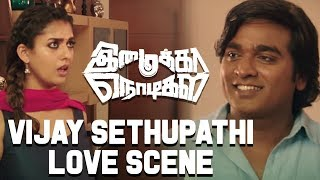 Imaikkaa Nodigal -Vijay Sethupathi Love Scene | Nayanthara, Atharvaa, Raashi Khanna, Anurag Kashyap