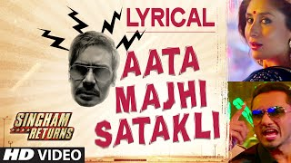 aata majhi satakli lyrical video song singham returns ajay devgn yo yo honey singh