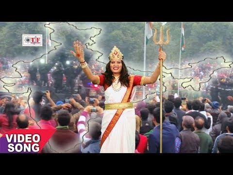 Hindustan Ka Nara - हिंदुस्तान का नारा - Nisha Upadhyay - Hamara Shaan Tiranga Hai - Bhojpuri Video